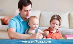 كيفية تربية الاطفال والابناء