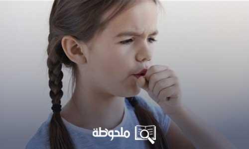 علاج الكحة السعال للاطفال