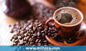 فوائد-واضرار-القهوة