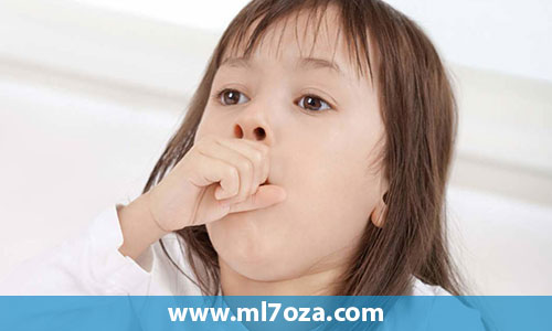 علاج-الكحة-السعال-للاطفال