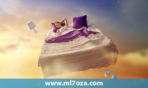 تفسير-الأحلام-الرؤي