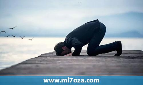 تعليم الصلاه