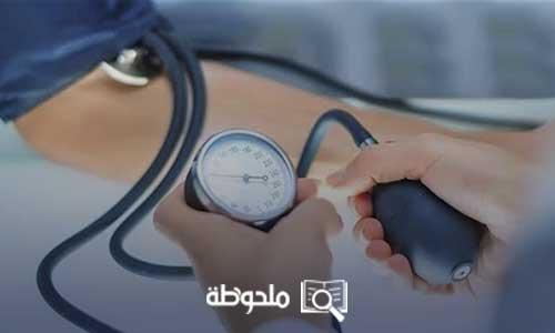 ضغط الدم المرتفع والمنخفض