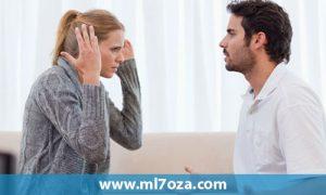 أهمية-العمل-والمشكلات-الناتجة-والتخلص-منها-للزوجين