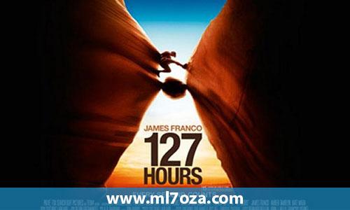 قصة فيلم 127 hours