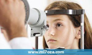 ضعف عضلة العين وطرق علاجها