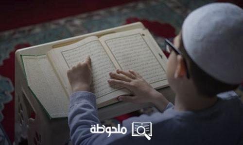 سنن الفطرة في الإسلام