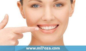 8 طرق تبييض الاسنان الصفراء بمكونات منزليه