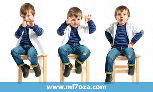 علاج فرط الحركة عن الأطفال