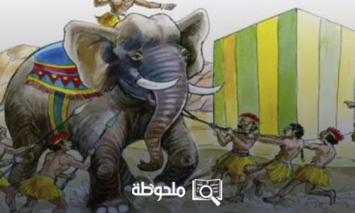 احداث عام الفيل