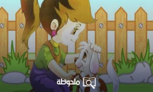 الفتاة والكلب