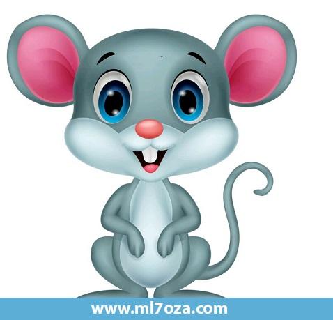 طمع الفأر