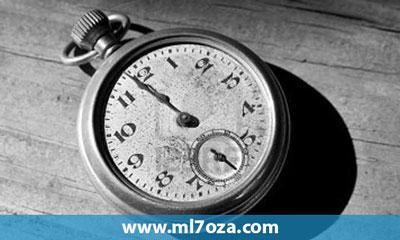 كيفية-استثمار-الوقت