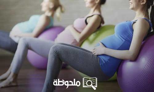 اللياقة المرأة الحامل