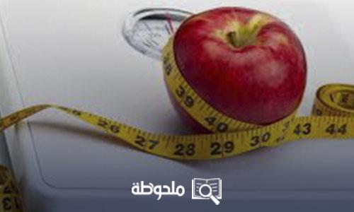 أسرع طريقة لانقاص الوزن