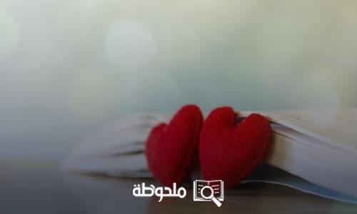 حكم ومواعظ في الحب
