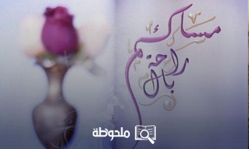 صور صباح الخير ومساء الخير 4