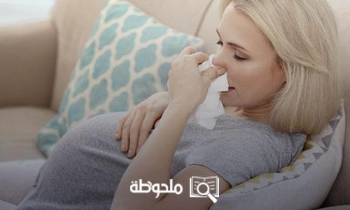 علاج الزكام للحامل