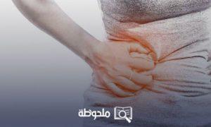 أعراض القولون