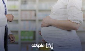 علامات قرب الولادة
