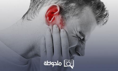 علاج التهاب الاذن