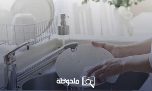 طريقة عمل صابون المواعين