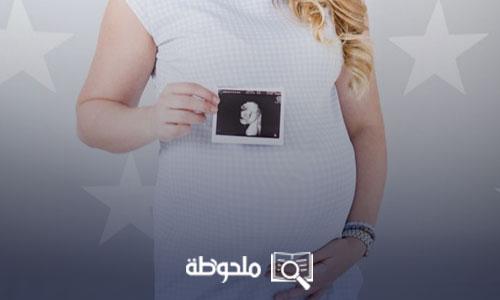 علامات اقتراب الولادة