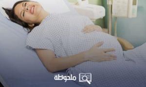 علامتات الولادة الطبيعية