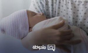 طرق تسهيل الولادة بدون الم