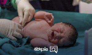 طرق-لتسهيل-الولادة