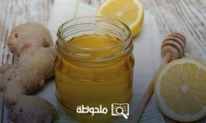 فوائد-العسل-مع-الزنجبيل
