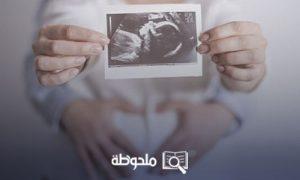 حركة الجنين الذكر في الشهر الثامن
